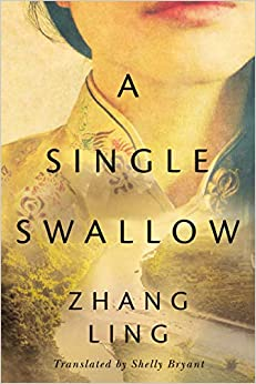 A Single Swallow (9780761456957) Ling, Zhang, Bryant, Shelly